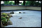 Visit the Japanese Garden Image Gallery